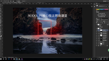 SODO-PS核心技法