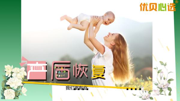 母乳科学喂养