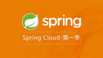 微服务与Spring Cloud