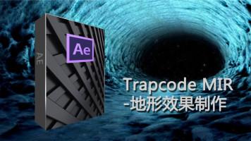 Trapcode MIR-地形效果制作
