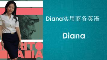 Diana实用商务英语