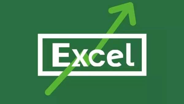 Excel高效工作与实践课程