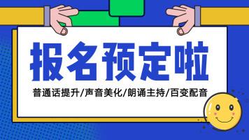 智乐府学院系统课程【预定】