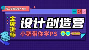 无【无忌】,不【设计】特邀大咖无忌老师6月22日火热开讲!