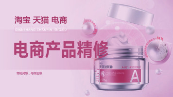 【收费】淘宝电商产品 技术服务咨询
