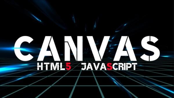 【canvas】画布实战精华教程 - 前端HTML5 - 【红点工场】