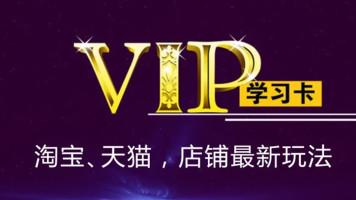 【易阳教育】vip专用报名链接