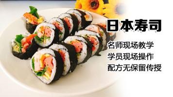 日本寿司制作教程