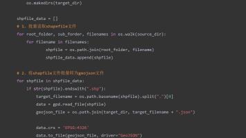 Arcpy编程开发(入门到高手)