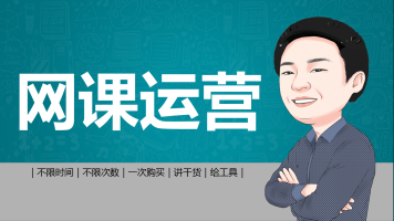王老湿|培训师讲师特训营|TTT