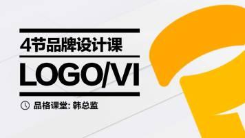 LOGO/VI设计/标志设计/品牌设计/品牌LOGO/品牌形象【品格课堂】