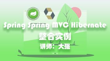 Spring Spring MVC Hibernate整合实例