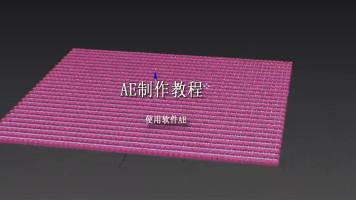 AE视频包装栏目包装黑白贴图在后期项目中的运用