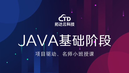 Java篇-初识计算机