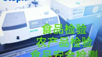 上海食品检验员资格证培训怎样报名
