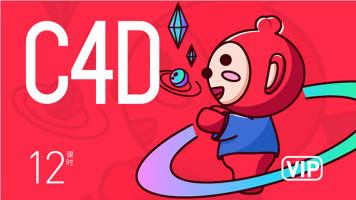 平面设计-C4D