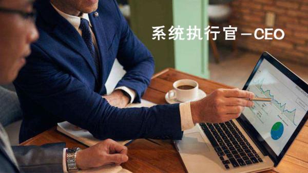 营造氛围做管理|CEO精品课|首席执行官课程|企业管理课程