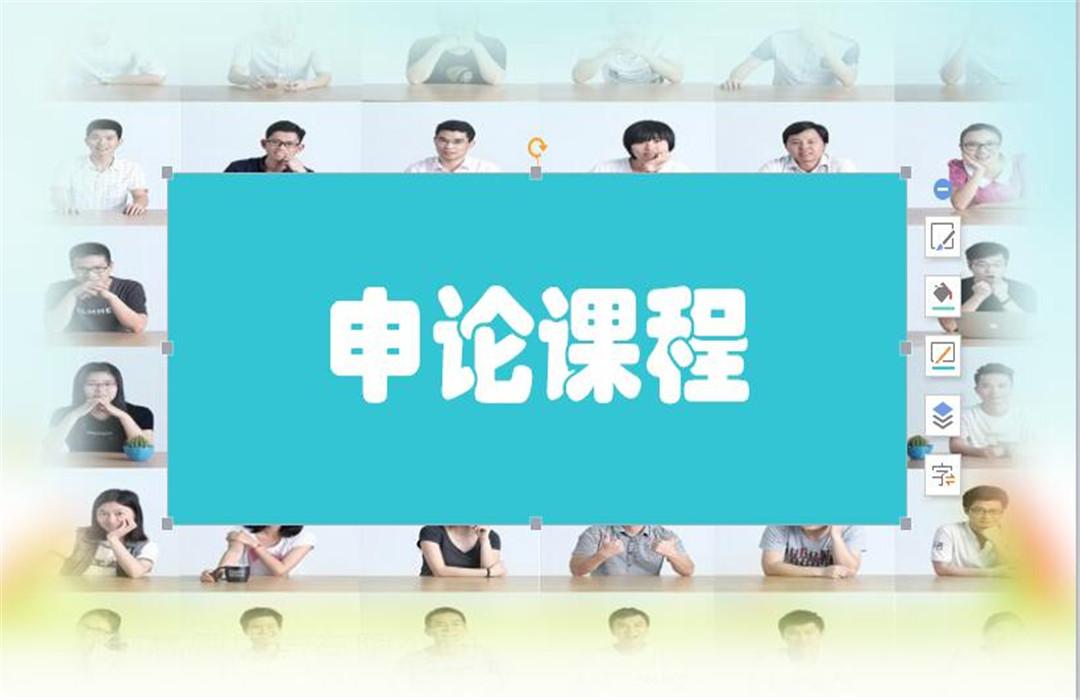 十九大报告干货解读 从十九大报告看中国发展新趋势