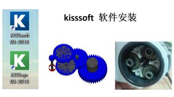 kisssoft安装视频