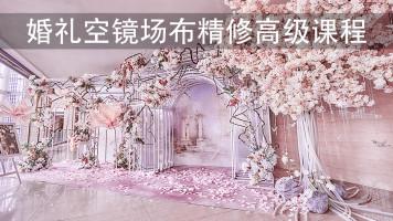 婚礼空镜场布精修高级课程photoshop修图【知云教育】