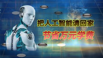 让人工智能提升围棋学习效率