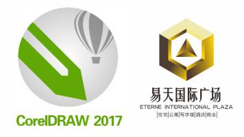 CorelDRAW之标志设计(易天国际广场)