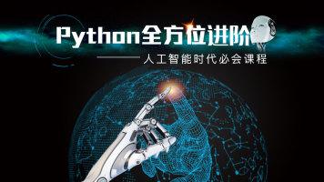 尚学堂AI人工智能、深度学习、Python系列课程!