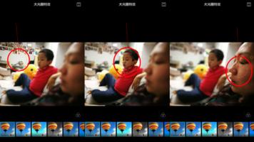 先拍摄后对焦、再调光圈,p9手机决杀光场相机