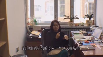 技术入门 东林张欣欣/中关村NMT产业联刘蕴琦