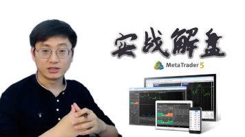 外汇交易每日策略及技术分析