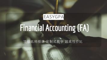 财务会计 Financial Accounting (FA)课程辅导