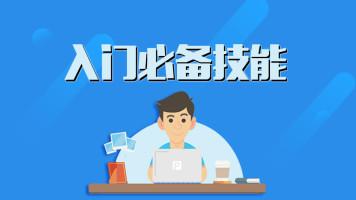 WPS Office之PPT入门必备技能(一)