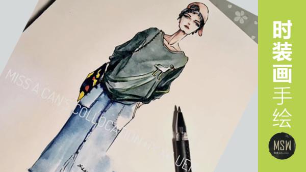 服装手绘技法 服装款式图细节刻画 时装画【名师屋】