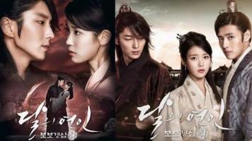 看韩剧学韩语《步步惊心丽月之恋人》思密达韩语网校韩语乐乐老师