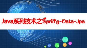 Java系列技术之Spring-Data-Jpa
