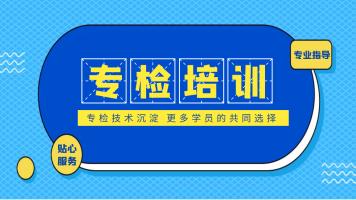 汽车专用检测仪使用技巧培训(十三大车系)