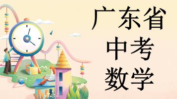 广东省中考数学试卷与答案
