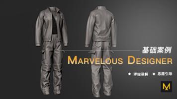 Marvelous designer基础案例演示 带你入门MD布料制作