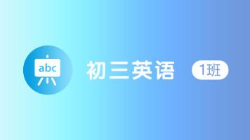 成芳教育初三冲刺复习