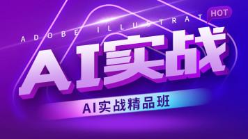 AI零基础入门,滤镜字体特效实战演练