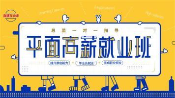 PS AI平面设计/配色/版式/海报/画册/折页/包装/logo/字体设计/VI