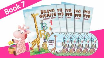 Bravo Giraffe 第七册