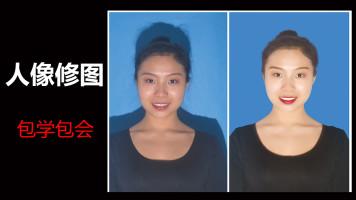 【开店必学】PS人像精修影楼后期换装换发型开照相馆兼职修图