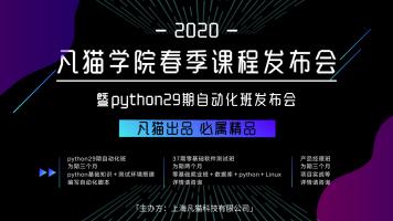 1元抵500【报名特权定金】零基础就业班/Python进阶班