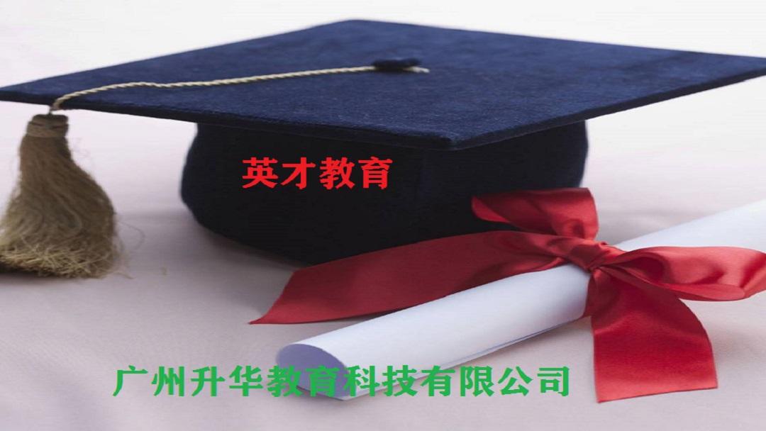 广东高职考英语考纲词汇表