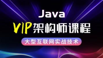 Java预定专用