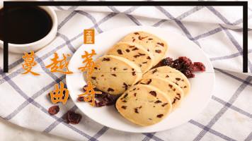 手工饼干系列