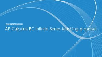 AP Calculus BC Infinite Series teaching proposal