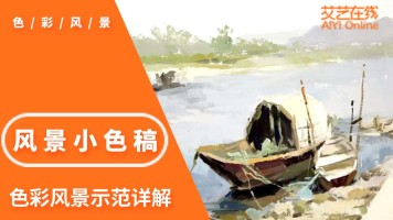 超全色彩风景集锦   美术/绘画/画画/色彩/水彩/水粉/油画/艺考