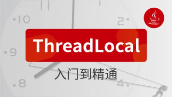 ThreadLocal入门到精通,ThreadLocal源码分析java高级架构师-咕泡
